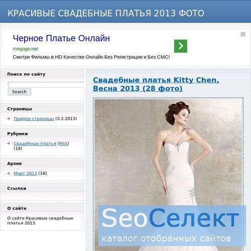 Кадровый центр Фея, подбор персонала в семью - http://www.feyadoma.ru/