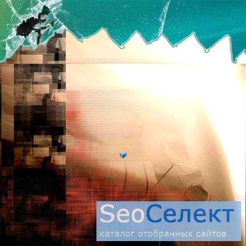 """Информационно - развлекательный портал """"Наш город"""" - http://promo-city.net/"""