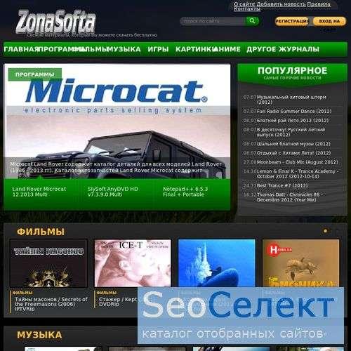 Программы для компьютера: браузеры и Internet - http://goodprograms.info/