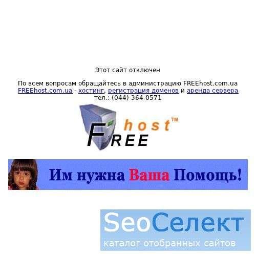 Ваша доска бесплатных объявлений из рук в руки. - http://doska.mega-server.ru/