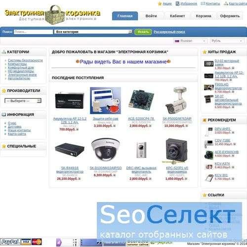 Электронная корзинка - http://xn--80adj6asdl.xn--p1ai/