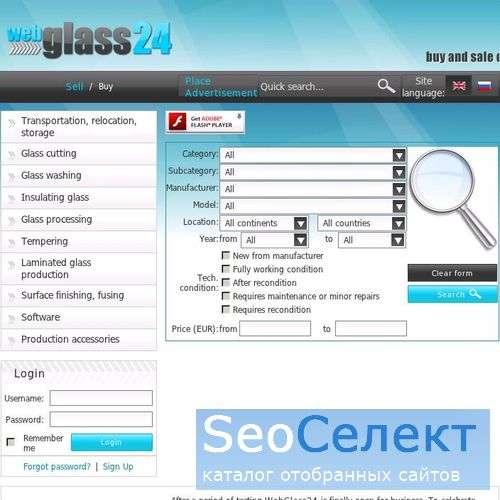 Продажа и покупка оборудование для обработки стек - http://webglass24.com/