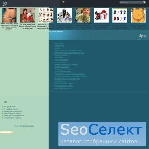 Портал SoundTop - слушать зарубежную музыку онлайн - http://soundtop.ru/