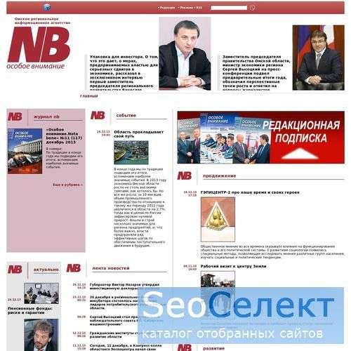 http://nb-media.ru/ - http://nb-media.ru/