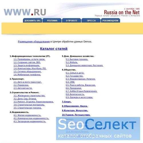 www - http://www.ru/