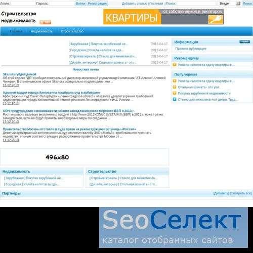 Объявления Раменского района - http://raminform.ru/
