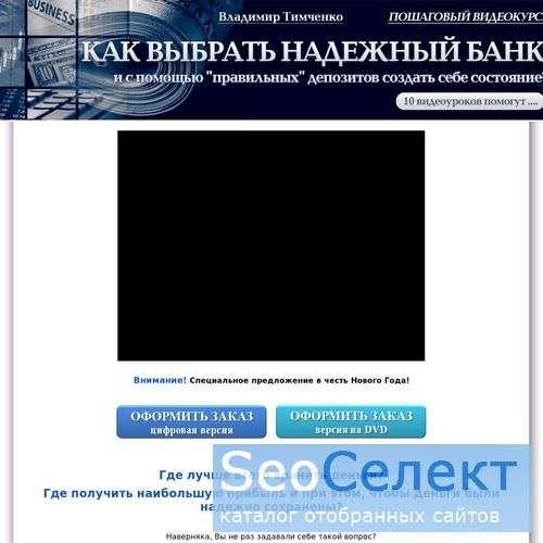 Создание сайтов визиток - http://kadavrik.ru/