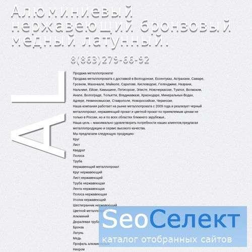 Форум охотников - http://forum-ohotnikov.ru/
