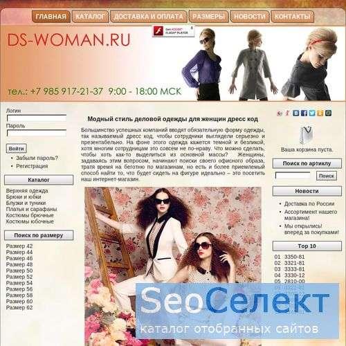 Магазин Женской Одежды Сударушка Каталог Доставка
