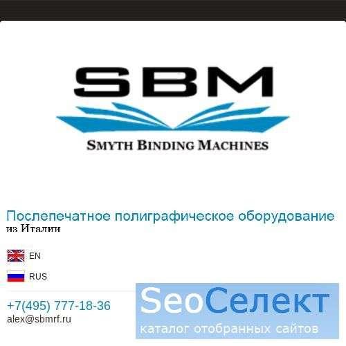 http://sbmrf.ru - http://sbmrf.ru/