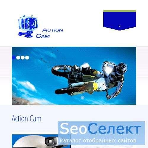 http://action-sports.ru - http://action-sports.ru/