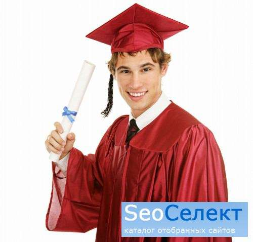 ИЦ KURSOVIKS - сайт студенческих работ - http://kursoviks.com.ua