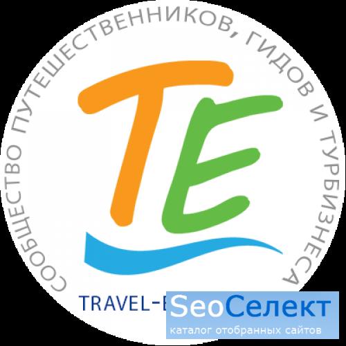 Travel Ever - Авиабилеты, туры, экскурсии, гиды - http://https://www.travel-ever.com/