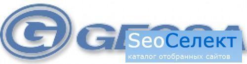 Универсальный интернет гипермаркет Gecsa - http://https://gecsa.ru