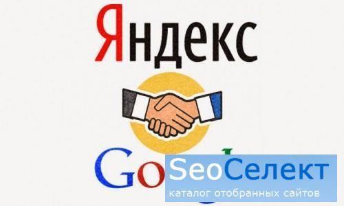 Сайт про интернет и интересные события - http://www.stodesk.ru