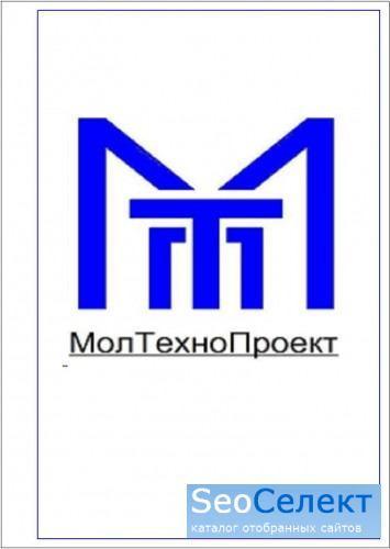Молтехнопроект- резервуары для хранения и перерабо - http://moltechno.ru