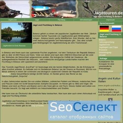 сайт охота и рыбалка в беларуси