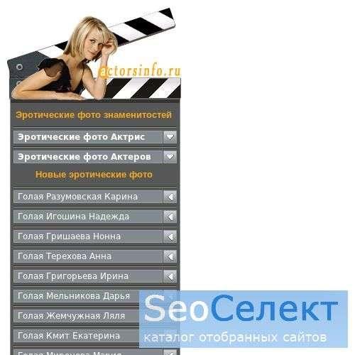 НКО Социальный фонд по благоустройству - http://www.sfbg.nm.ru/