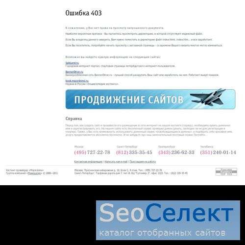 Справка счет оформление автомобиля - http://www.spravka-schet.avto-strahovka.ru/