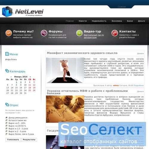 pr-reklama.com. Каталог рекламных сайтов. - http://www.pr-reklama.com/