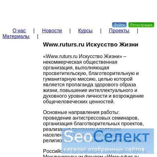 туризм в России - Ленинградская область - http://www.ruturs.ru/