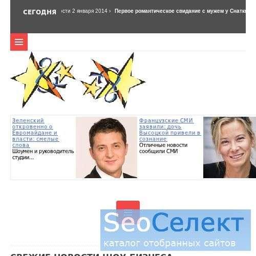 Форум Сотрудники по Учению Г.П. Грабового - http://www.sotrudniki.org/