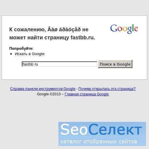 Форум геофака РГУ - http://geoecology.fastbb.ru/