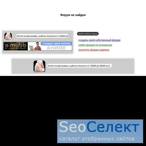 Ролевая игра по Мятежному Духу! - http://rebelde2.mybb.ru/