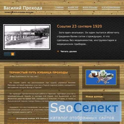 ПОЛИФОНИЧЕСКИЕ МЕЛОДИИ для СОТОВЫХ ТЕЛЕФОНОВ - http://topmelody.ru/