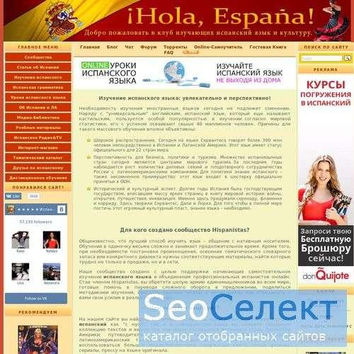 Испания агентство недвижимости сайт