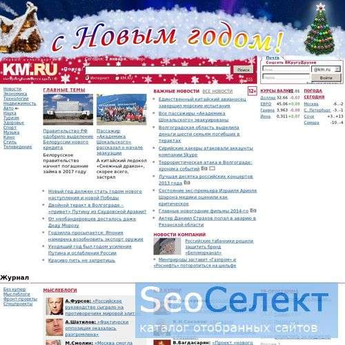 HardSearch: поисковая система - http://hardsearch.km.ru/