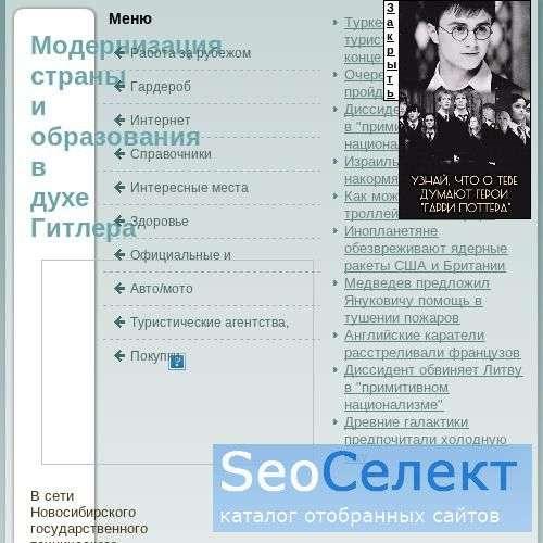 Ремни, цепи, редуктора. - http://www.flexlink.nm.ru/