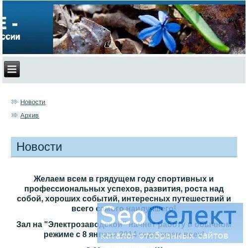 Метание ножей. Тактика метания ножа. - http://www.freeknife.ru/