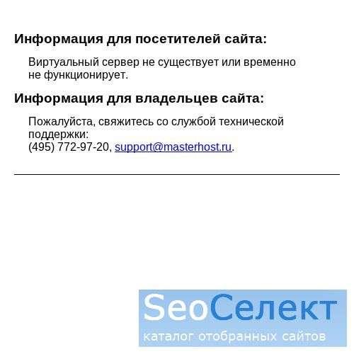 """""""Юнит"""" - автосалон БМВ(BMW) и Мерседес(Mercedes) - http://www.unitautosalon.ru/"""