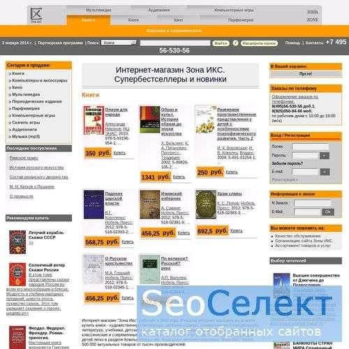 интернет магазин одежды в беларуси каталог