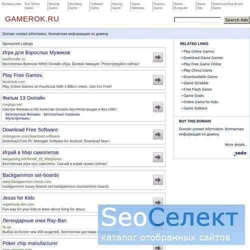 GamerOK.ru Gameportal (Counter - Strike) - http://www.gamerok.ru/