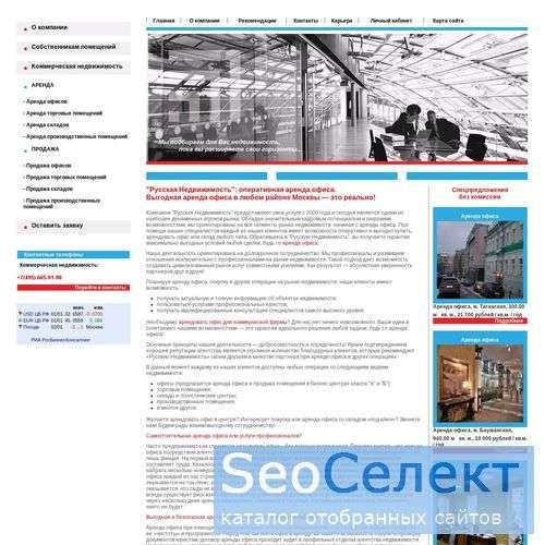 Однокомнатная квартира, квартира в центре. - http://www.runed.ru/