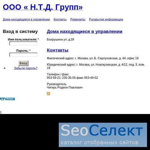 Амега Стекло-Холдинг - http://www.amegasteklo.ru/