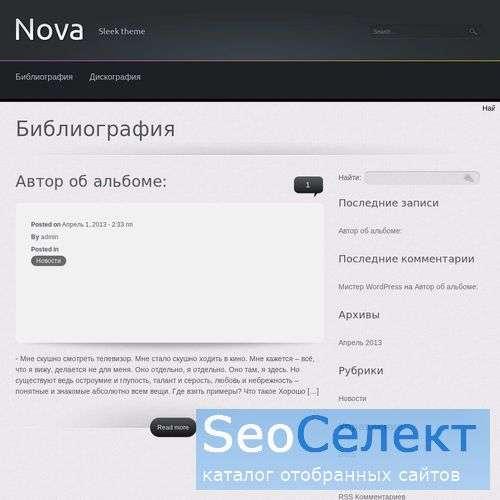 Все о Федоре Ивановиче Шаляпине. - http://www.chaliapin.ru/