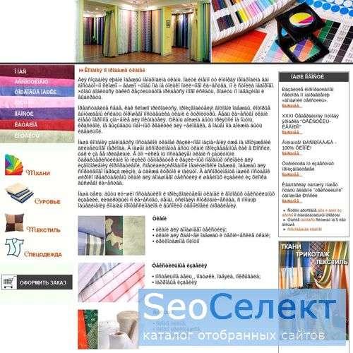 Зерно России - ассоциация предприятий - http://www.russian-grain.com/