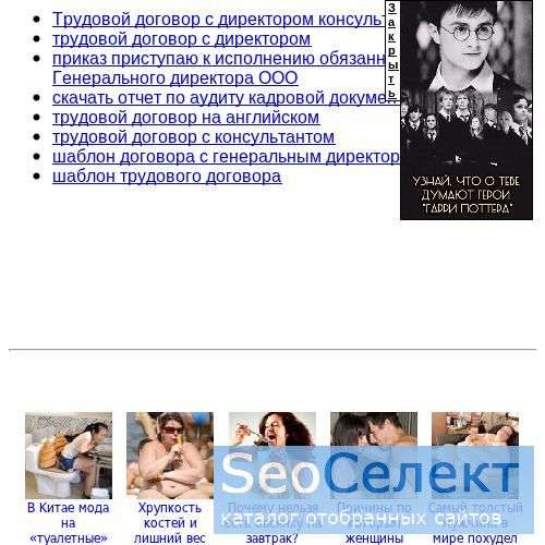 Сайт приколов и самый весёлый дружный чат ;) - http://smexx.nm.ru/