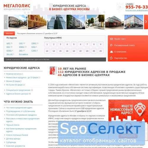 Предлагаем готовые фирмы - http://www.prime-law.ru/