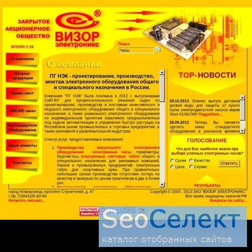 "Spa-салон  ""АНТУРАЖ"" - http://www.entouragespa.ru/"