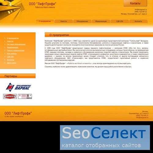 Полиграфия типография Мегасел. - http://www.megasel.ru/