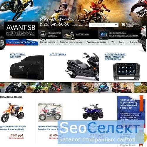 Авант - страховой брокер. Автострахование - http://avantsb.ru/