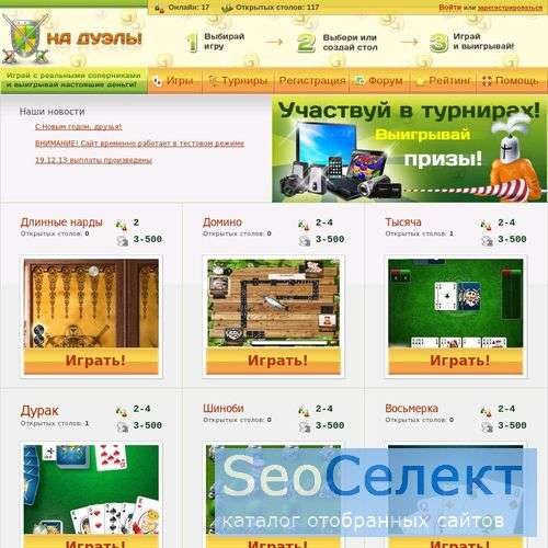 Максим Александрович Бендельстон Фото - http://rvs.36k.ru/