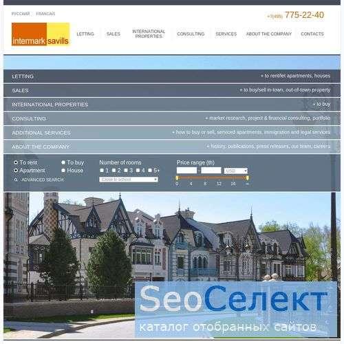 Интермарк - эгенство элитной недвижимости в Москве - http://www.intermark.ru/