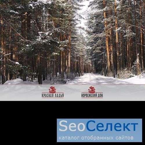 NORDOM - Срубы, Строительство деревянных домов, проекты домов - http://nordom.ru/