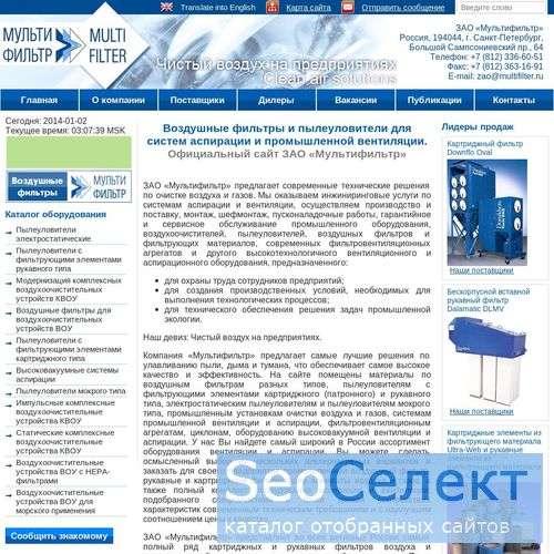 Экстробанк - http://www.extrobank.ru/