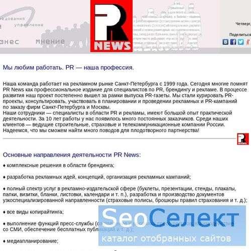 СО РуссоБалт (Русско-Балтийское страховое общество) - http://www.rusbalt.com/